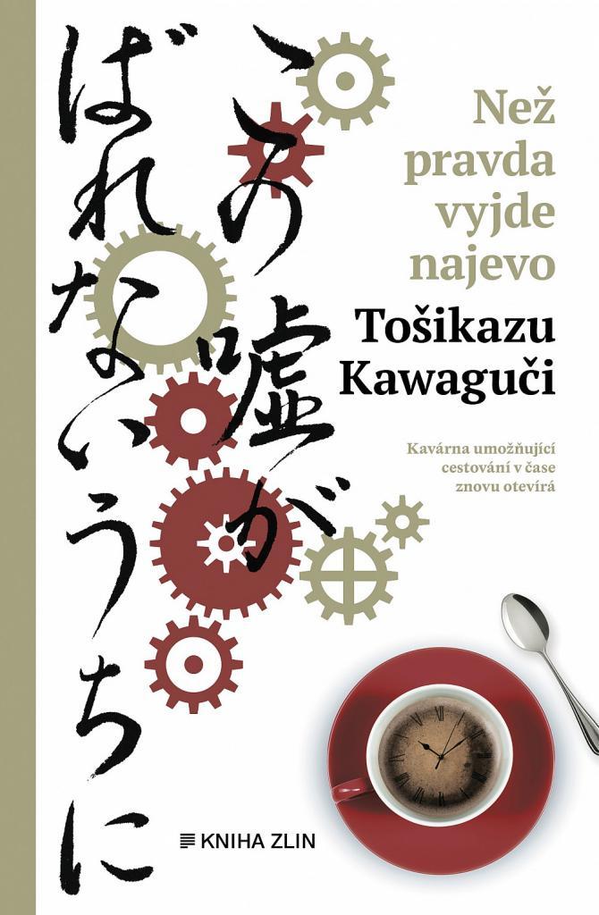 Než pravda vyjde najevo / Tošikazu Kawaguči - obálka knihy