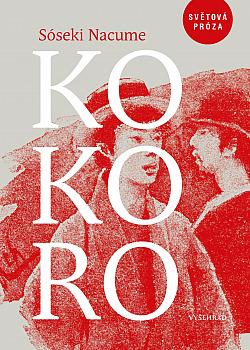 Kokoro / Nacume Sóseki - obálka knihy