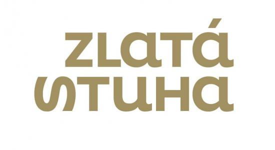 Zlatá stuha, literární zóna Zlín Film Festivalu
